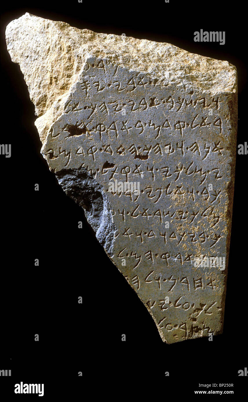 EARLY ARAMAIC INSCRIPTION FOUND IN DAN DATING FROM THE 9TH. C. BC. THE TEXT MENTIONS THE BATTLE OF BEN HADAD KING - Stock Image