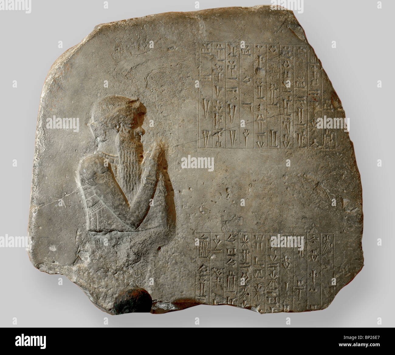 1032. STELAE OF KING HAMMURABI OF BABYLON (1792 - 1750 B.C.). THE CUNIFIRM TEXT IS A PRAYER FOR THE WELLBEING OF Stock Photo
