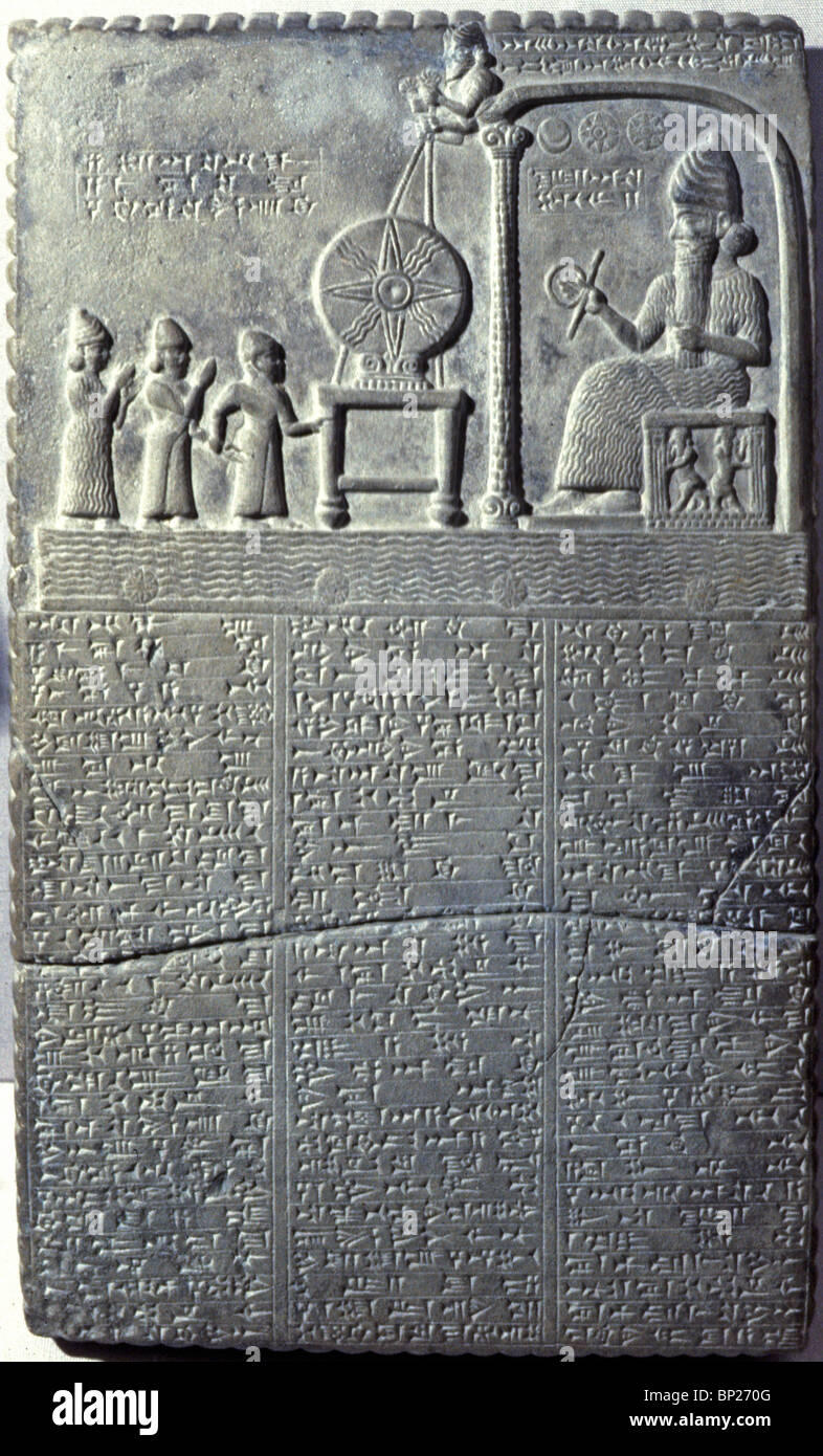 1362. THE SUN GOD SHAMASH ON HIS THRONE WITHIN HIS SHRINE. STONE TABLET  FROM ABU HABBAH
