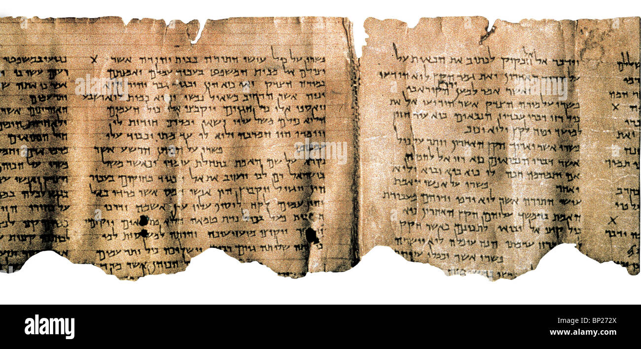 DEAD SEA SCROLLS, THE HABAKKUK COMENTARY. AN EARLY TYPE OF JEWISH BIBLICAL COMMENTARY EXPLAINING THE PHILOSOPHY - Stock Image