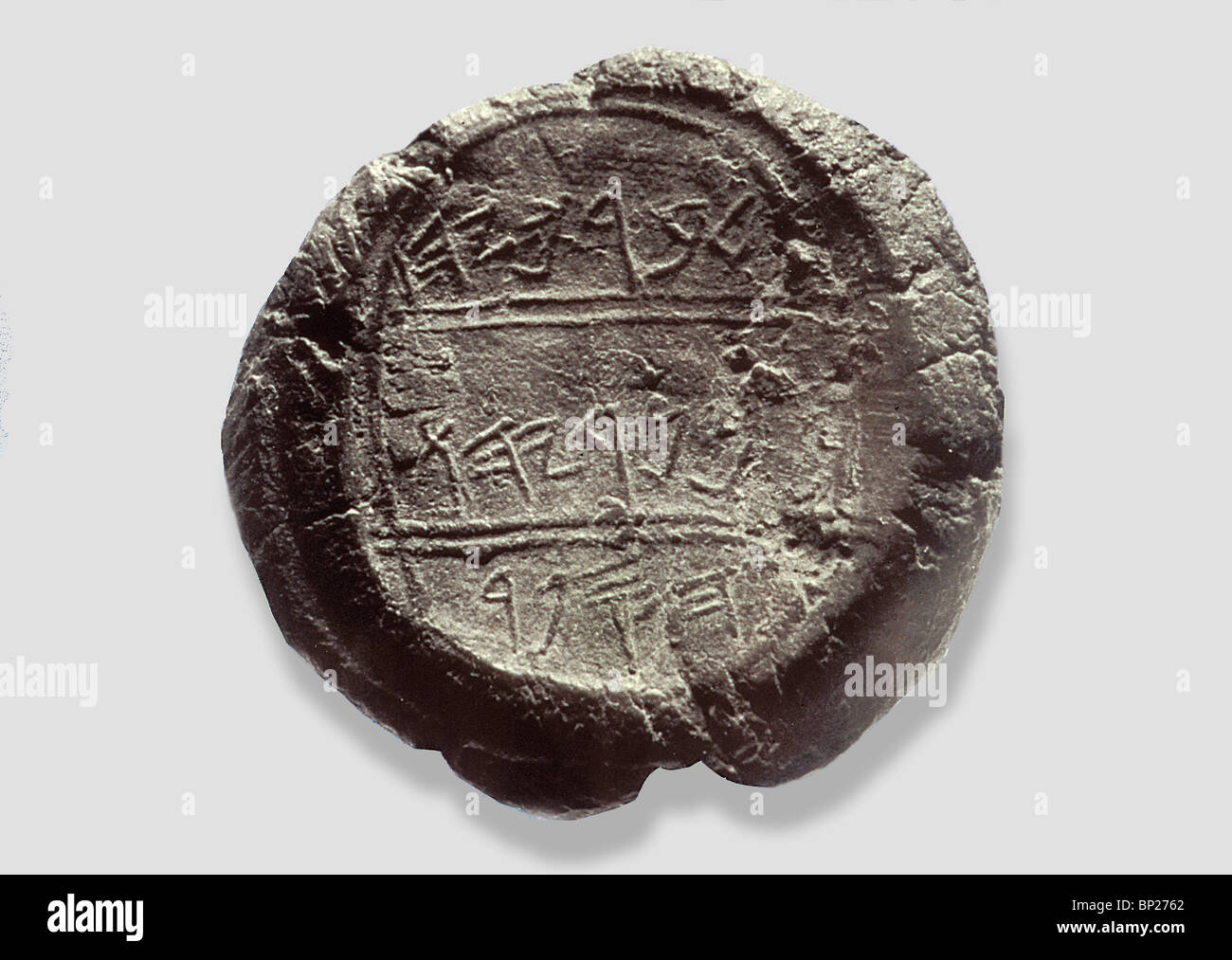 HEBREW BULAE INSCRIBED (BELONGING)TO BREKHYAHU SON OF NERIYAHU THE SCRIBE. BARUCH SON OF NERIAH WAS MENTIONED IN - Stock Image