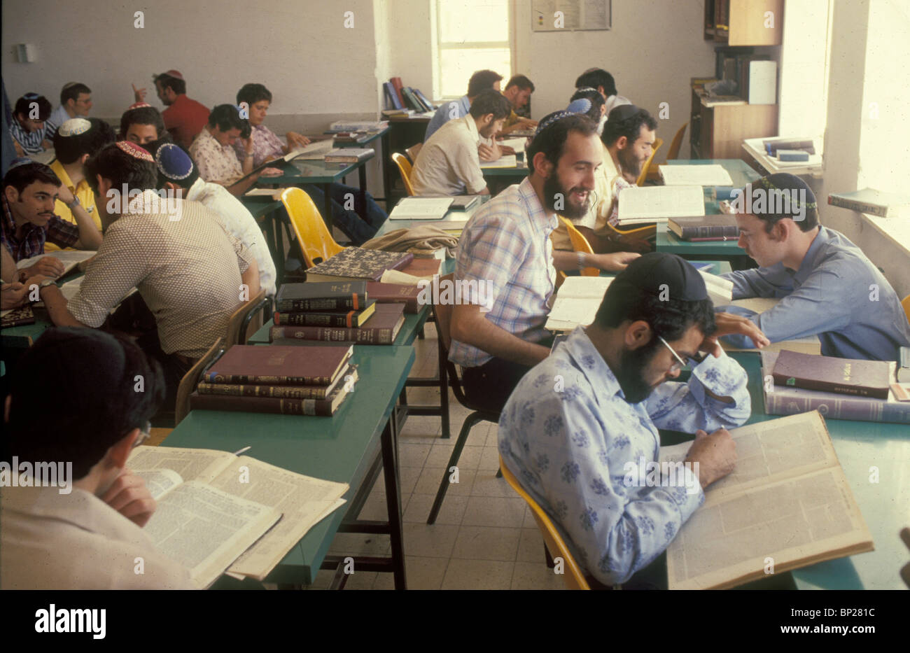 1760. STUDYING THE BIBLE RELATED SCRIPTURES IN A JERUSALEM YESHIVAH - Stock Image