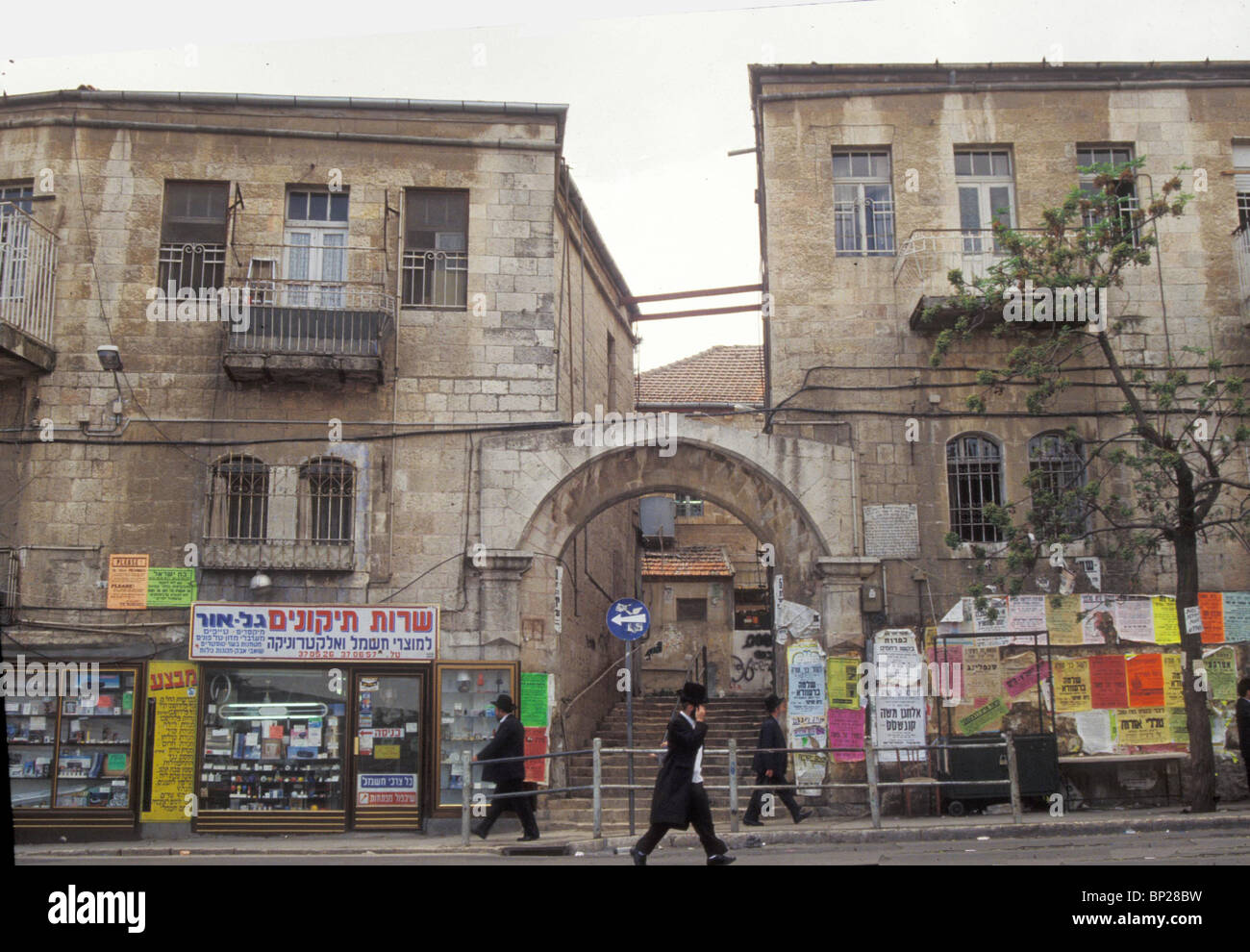 "2028. JERUSALEM, THE ULTRA ORTHODOX MEA SHEARIM"" QUARTER "" Stock Photo"