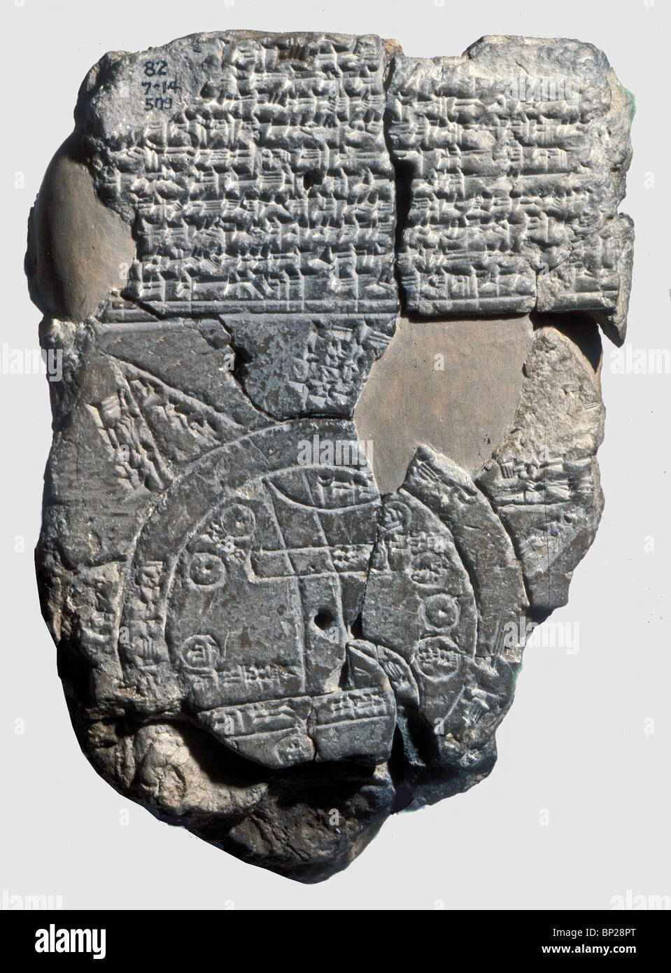 MAP OF THE WORLD WITH BABYLON AT IT'S CENTER SURROUNDED BY WATER. CLAY TABLET FROM THE TIMES OF KING SARAGON OF Stock Photo