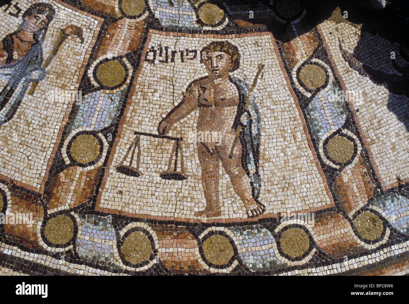 2363. HAMAT TIBERIAS SYNAGOGUE MOSAIC FLOOR. DETAIL FROM THE ZODIAC PANEL DEPICTING THE SIGN OF LIBRA - Stock Image