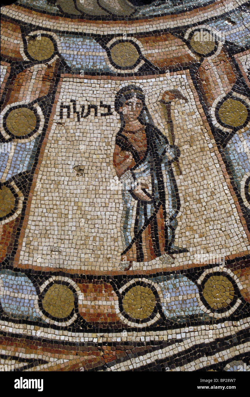 2363. HAMAT TIBERIAS SYNAGOGUE MOSAIC FLOOR. DETAIL FROM THE ZODIAC PANEL DEPICTING THE SIGN OF VIRGO - Stock Image