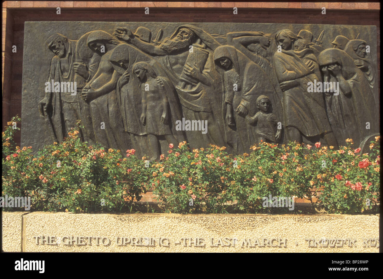 2380. YAD VASHEM - MONUMENT IN THE HONOR OF THE WARSHAW GHETTO UPRISING - Stock Image