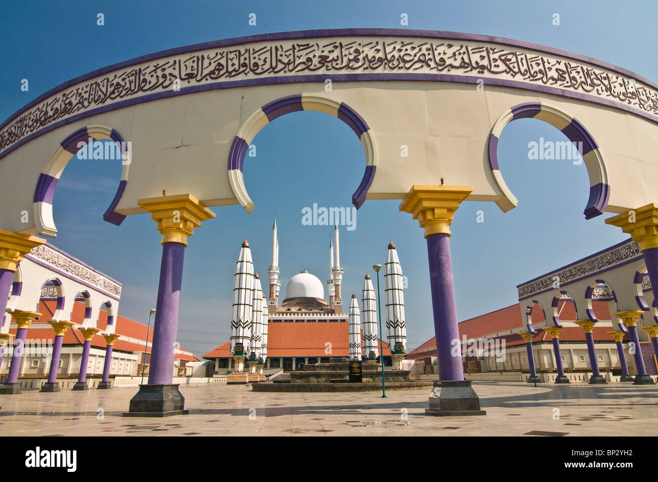 Grand Mosque of Semarang, Central Java Province - Stock Image