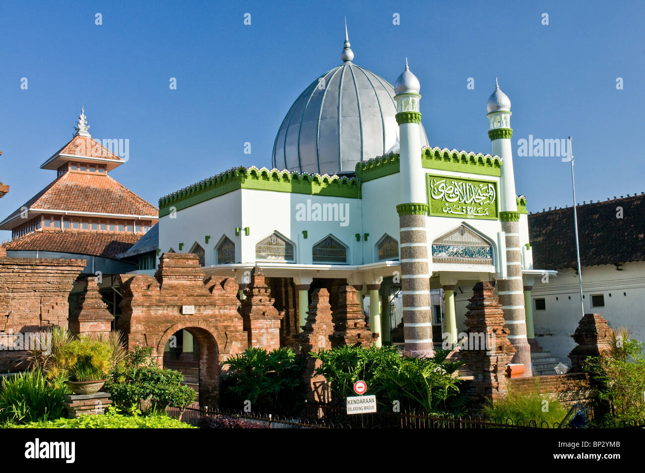 Masjid Menara Kudus at Central Java Island, Indonesia - Stock Image