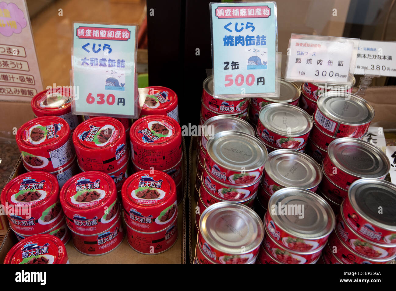 Cans of whale meat for sale for approximately 7 USD in a shopping street in Sugamo district of Tokyo, Japan, Wednesday - Stock Image
