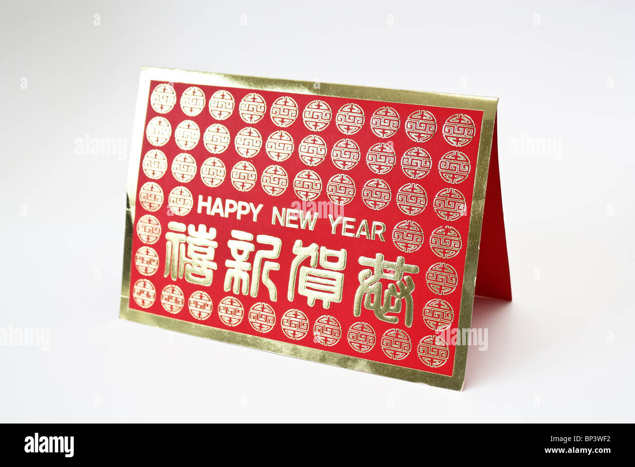 Happy Chinese new year card lucky red gold letter - Stock Image