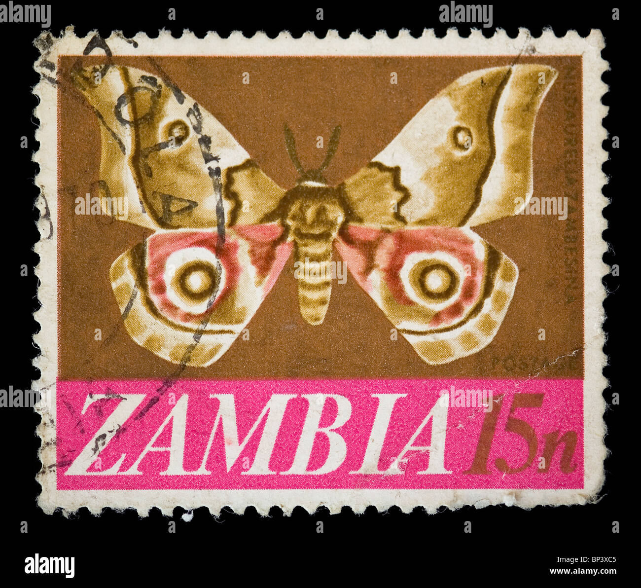 Vintage republic of Zambia postage stamp with butterfly illustration. - Stock Image