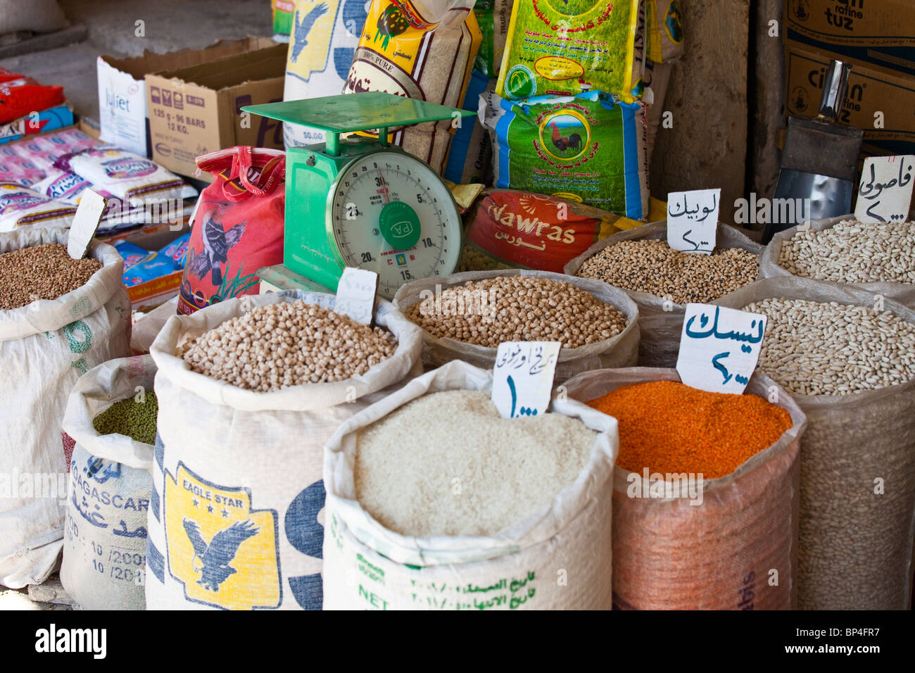 Bulk goods shop in the bazaar, Dohuk, Kurdistan, Iraq - Stock Image