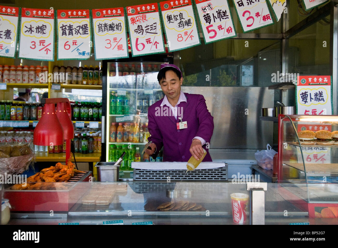 Food vendor Beijing China next to Xidan Shopping center - Stock Image