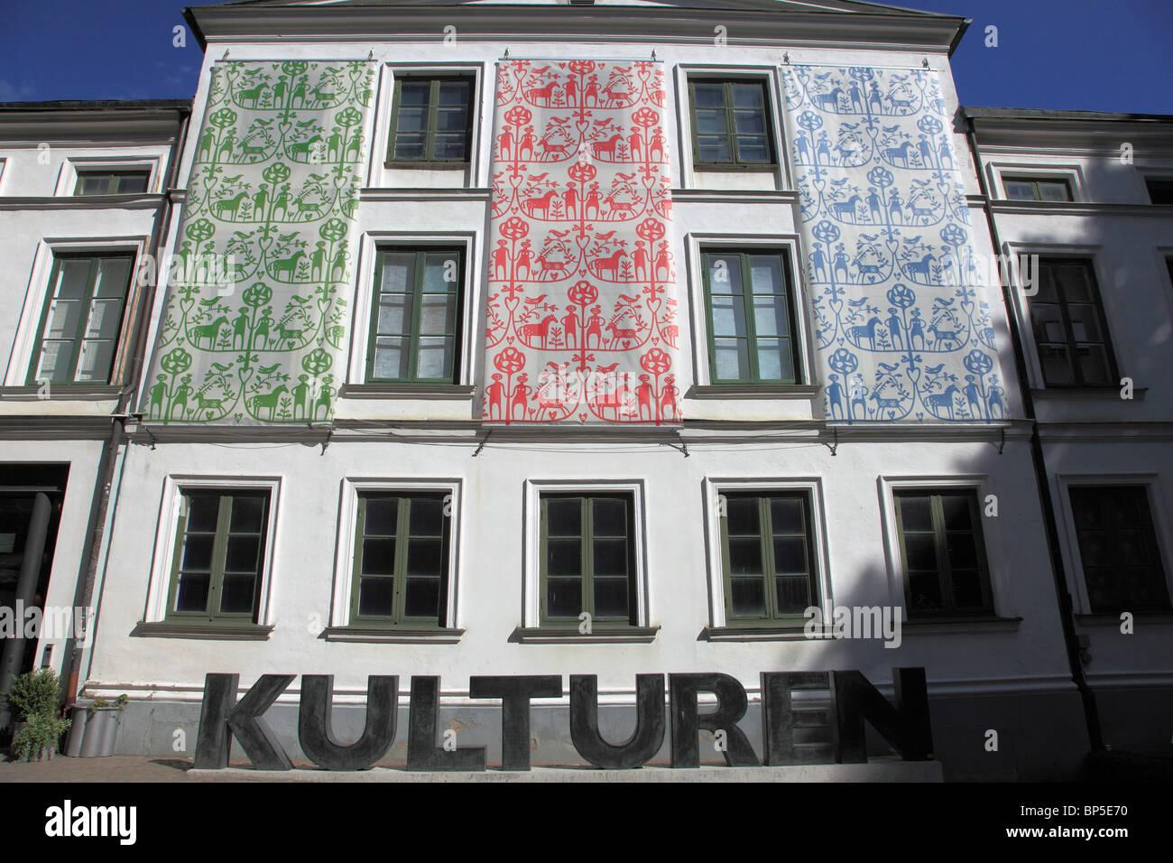 Sweden, Lund, Kulturen Museum entrance, - Stock Image