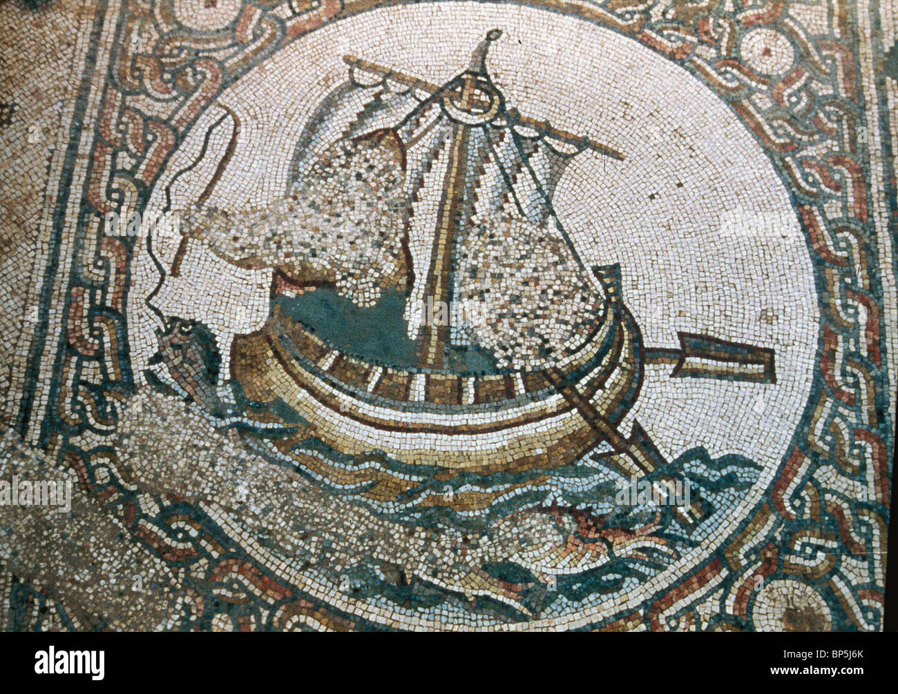 MOSAIC FROM THE FLOOR OF THE 5TH. C. BYZANTINE CHURCH AT BETH LOYA LOCATED IN THE SOUTHERN FOOTHILLS OF JUDEA. THE - Stock Image