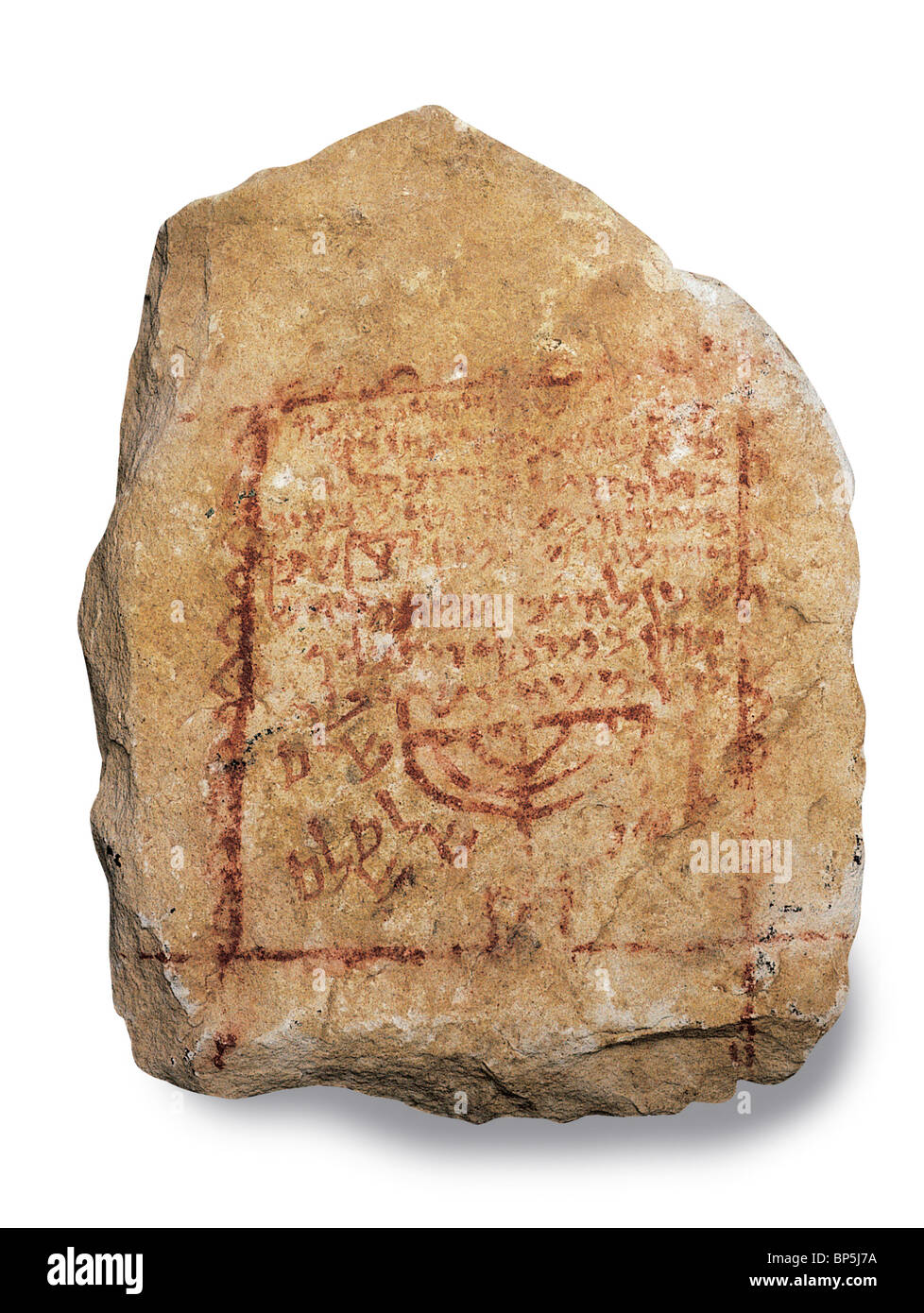 JEWISH TOMBSTONE INSCRIBED IN HEBREW & DECORATED WITH THE SEVEN BRANCHED CANDELABRA DATING FROM C. 5TH. C. AD.LARGE - Stock Image