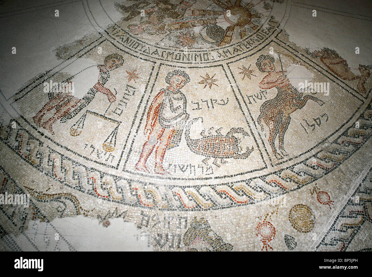 SEPPHORIS SYNAGOGUE DATING FROM C. 5TH. C. AD. DETAIL OF THE MOSAIC FLOOR DEPICTING THE ZODIAC: SYMBOL OF SCORPIO - Stock Image
