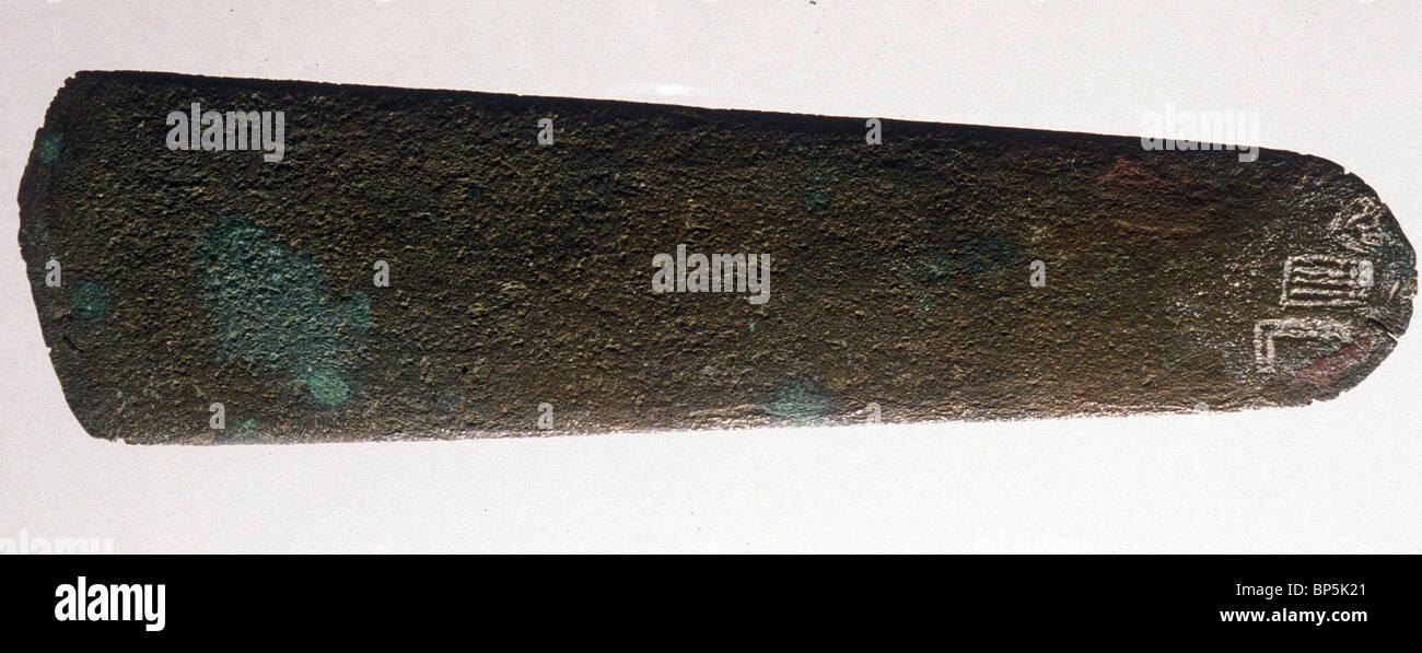 4462. PROTO-CNAANITE INSCRIPTION ON A BRONZE TOOL - Stock Image