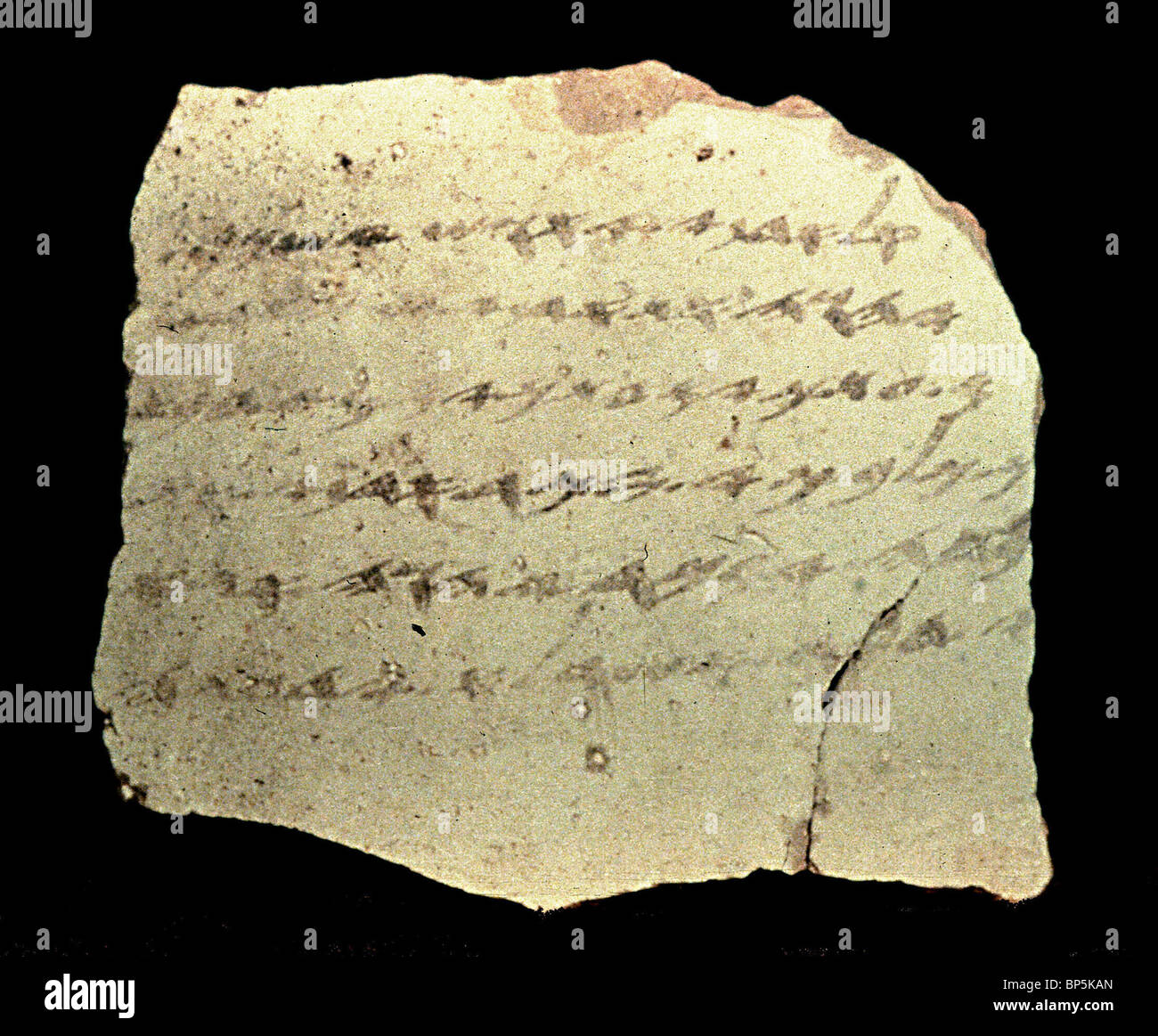 LACHISH LETTER No. 2 OSTRACON WRITTEN IN HEBREW DATING FROM C. 588 BC. IN THE TEXT HOSHAYAHU WRITTES THAT HE HOPES - Stock Image