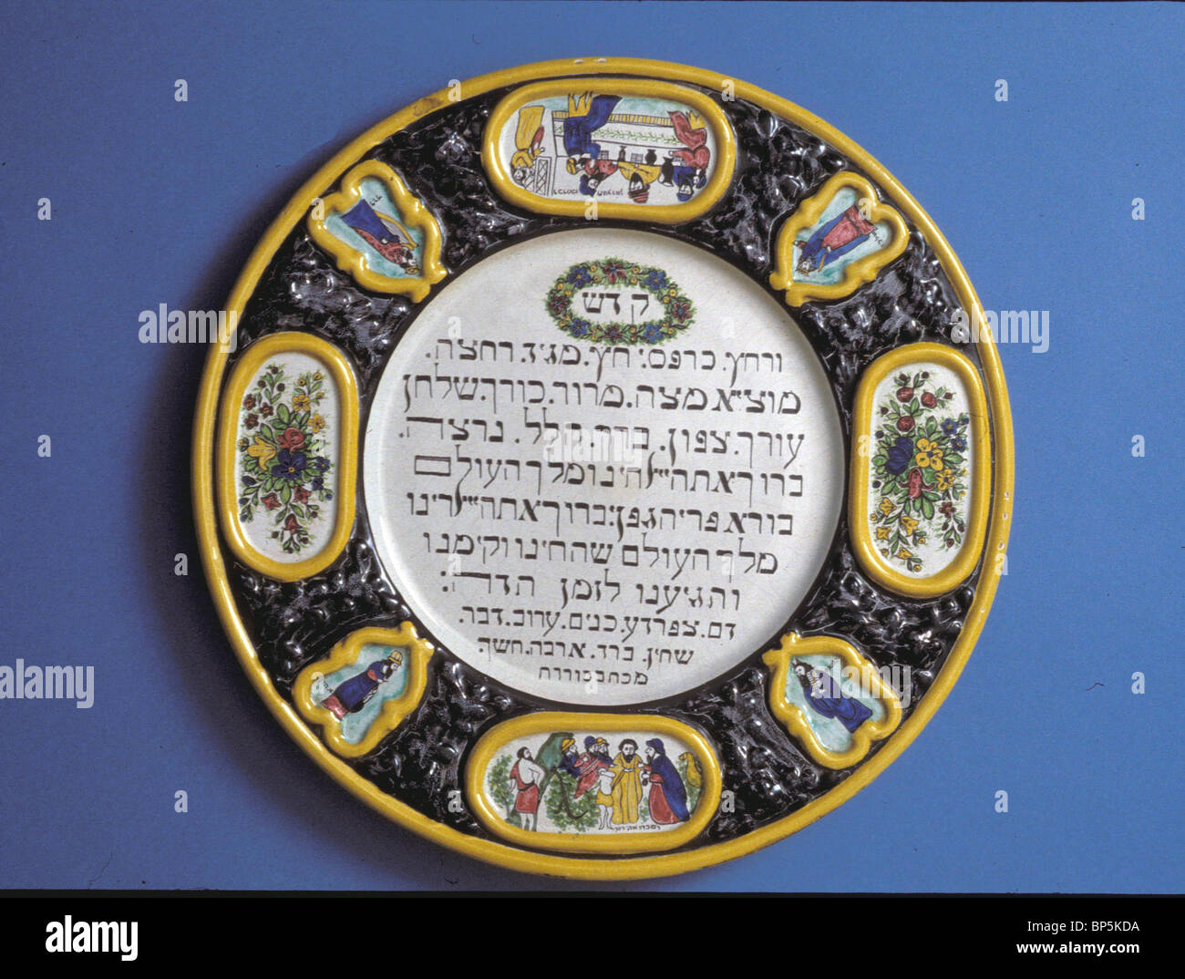 5139. SEDERPLATE, ITALY, 17TH. C. - Stock Image