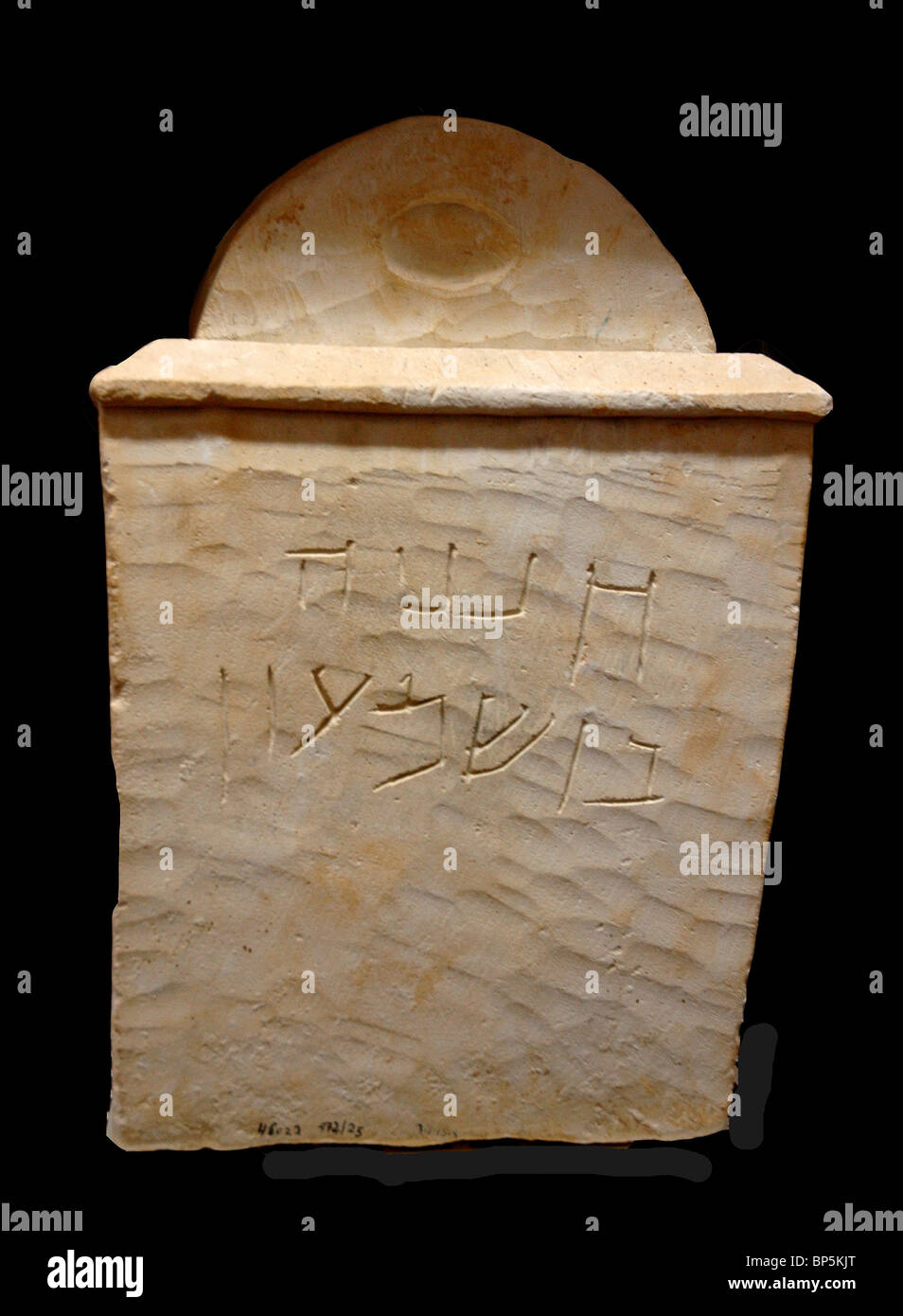 "5277. Ossuary inscribed in Hebrew: 'Hananiyah Ben Simon"" Stock Photo"