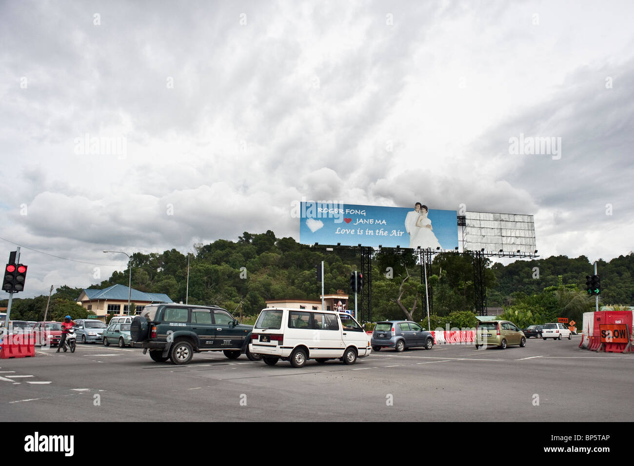 Very public declaration of Love by Roger Fong for Jane Ma in the outskirts of Kota Kinabalu. - Stock Image