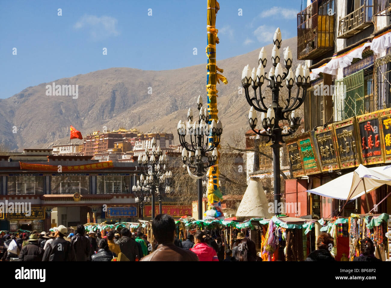 The view of the Potala palace from the Barkhor circuit in Lhasa, Tibet - Stock Image