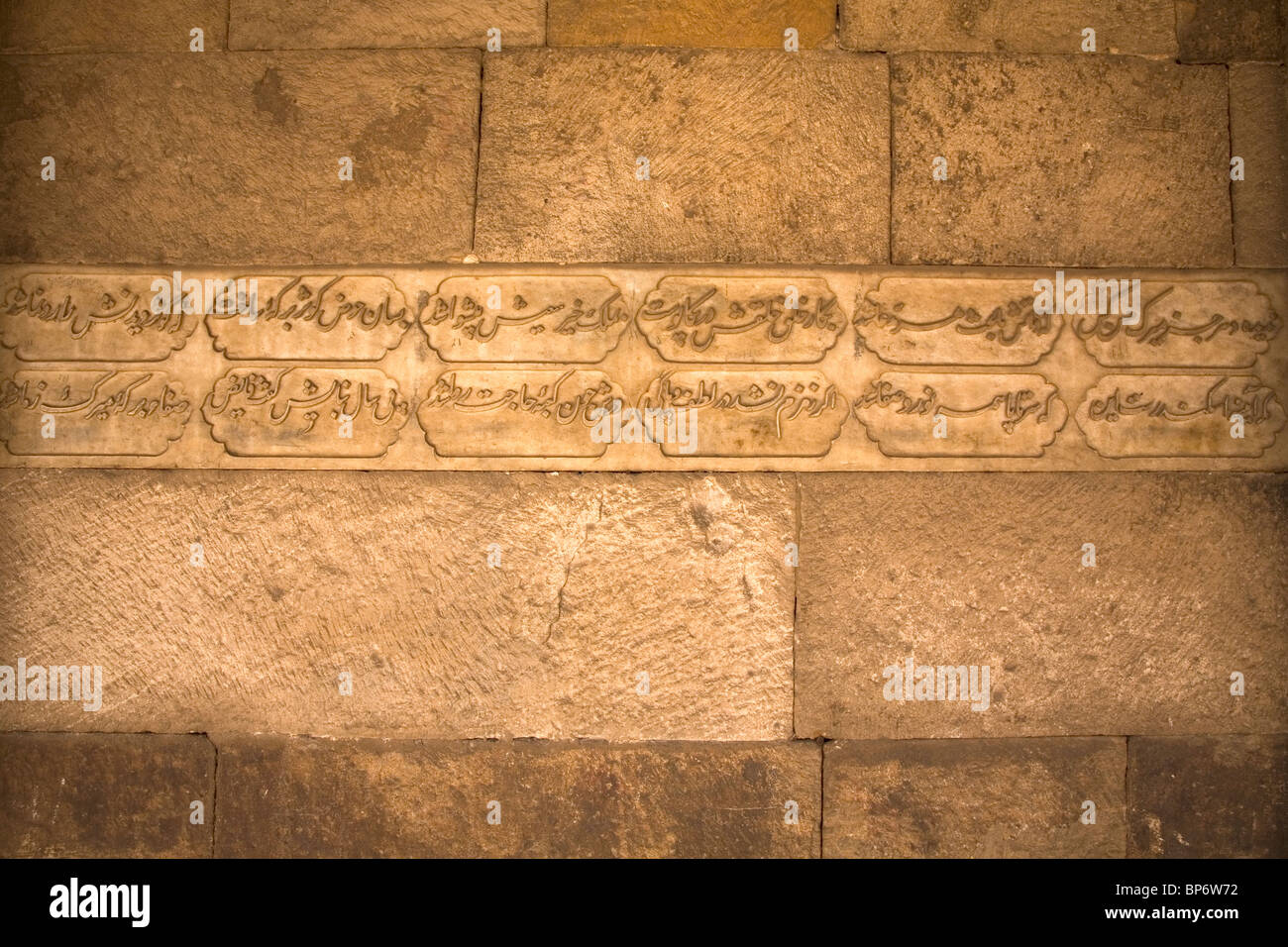 Arabic inscriptions at the Jamma Masjid (Friday Mosque) in Ahmedabad, Gujarat, India. - Stock Image