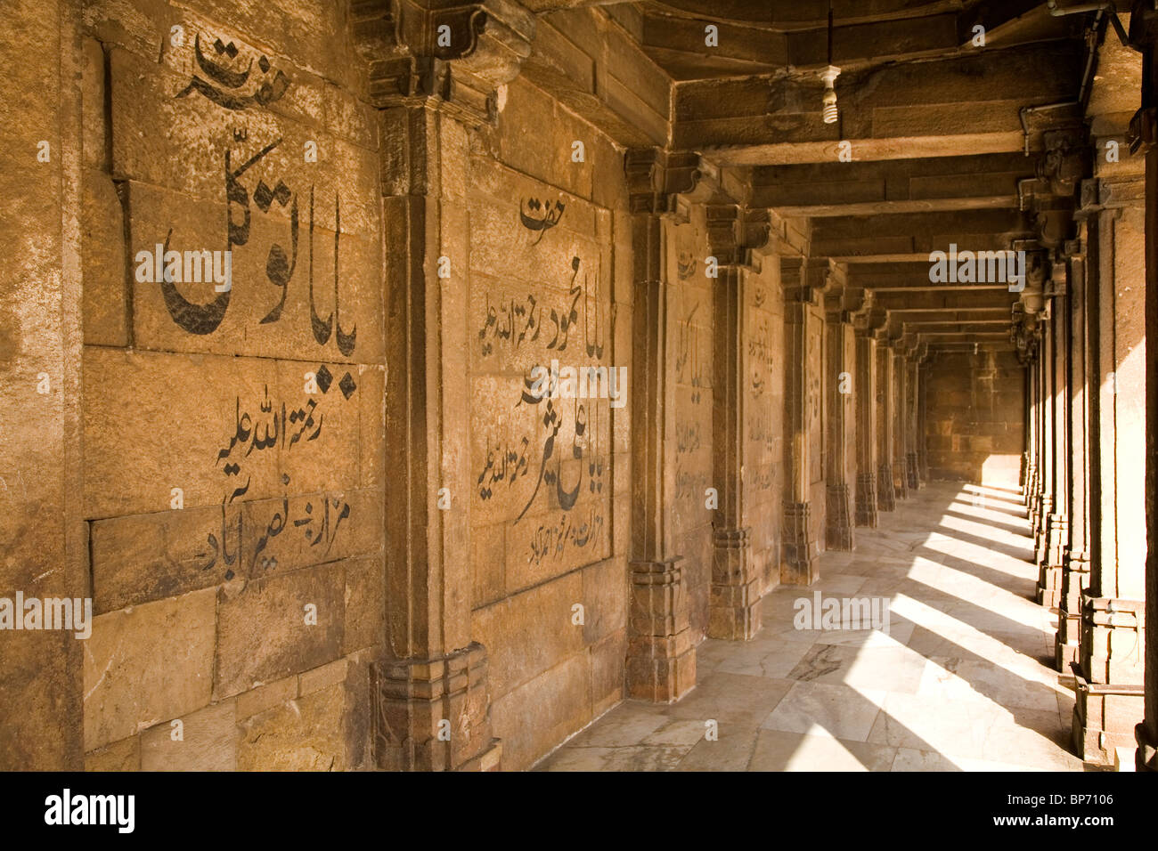 Inscriptions in the Jama Masjid (Friday Mosque) in Ahmedabad, Gujarat, India. - Stock Image