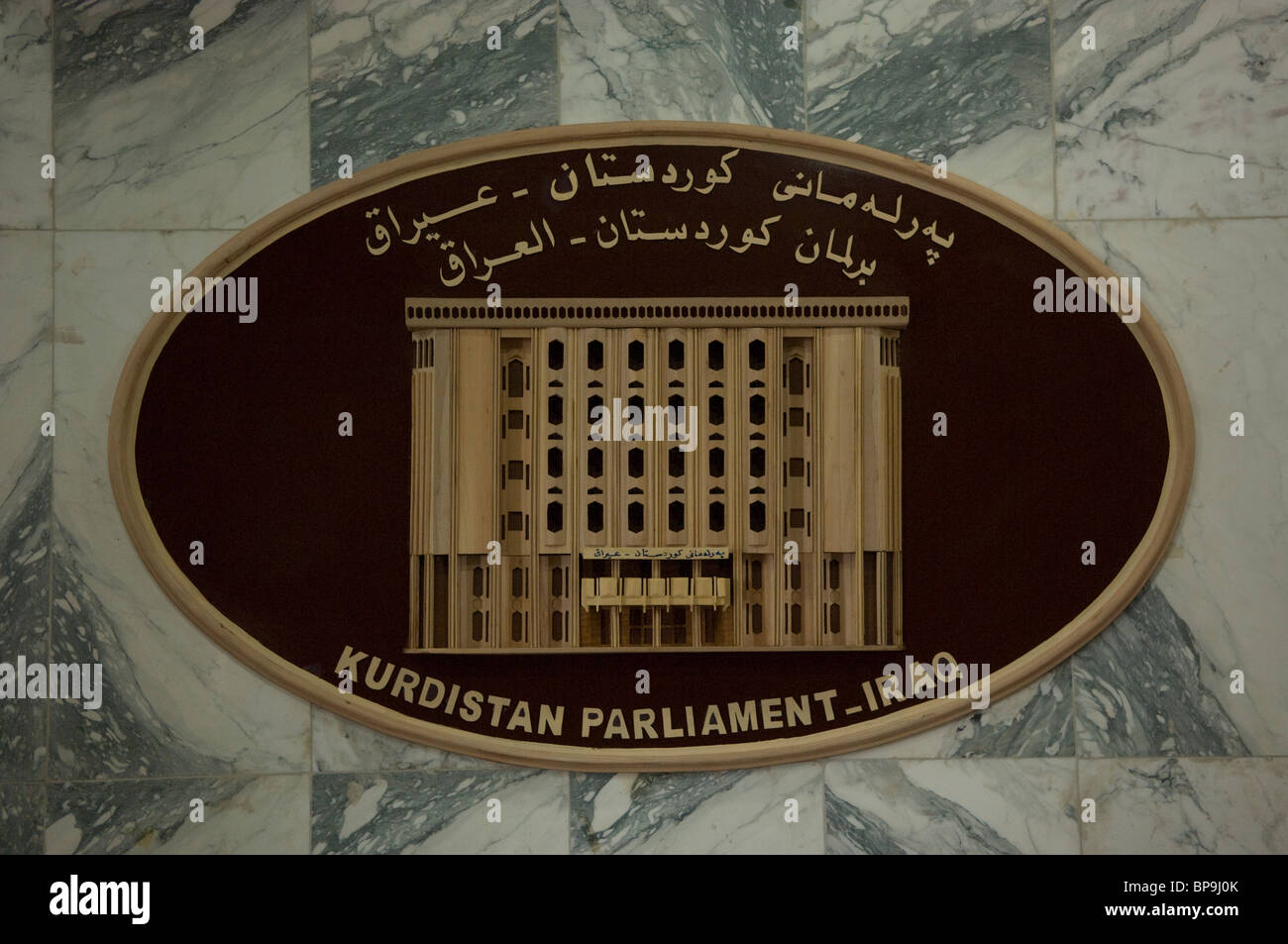 Kurdish Parliament Erbil - Stock Image