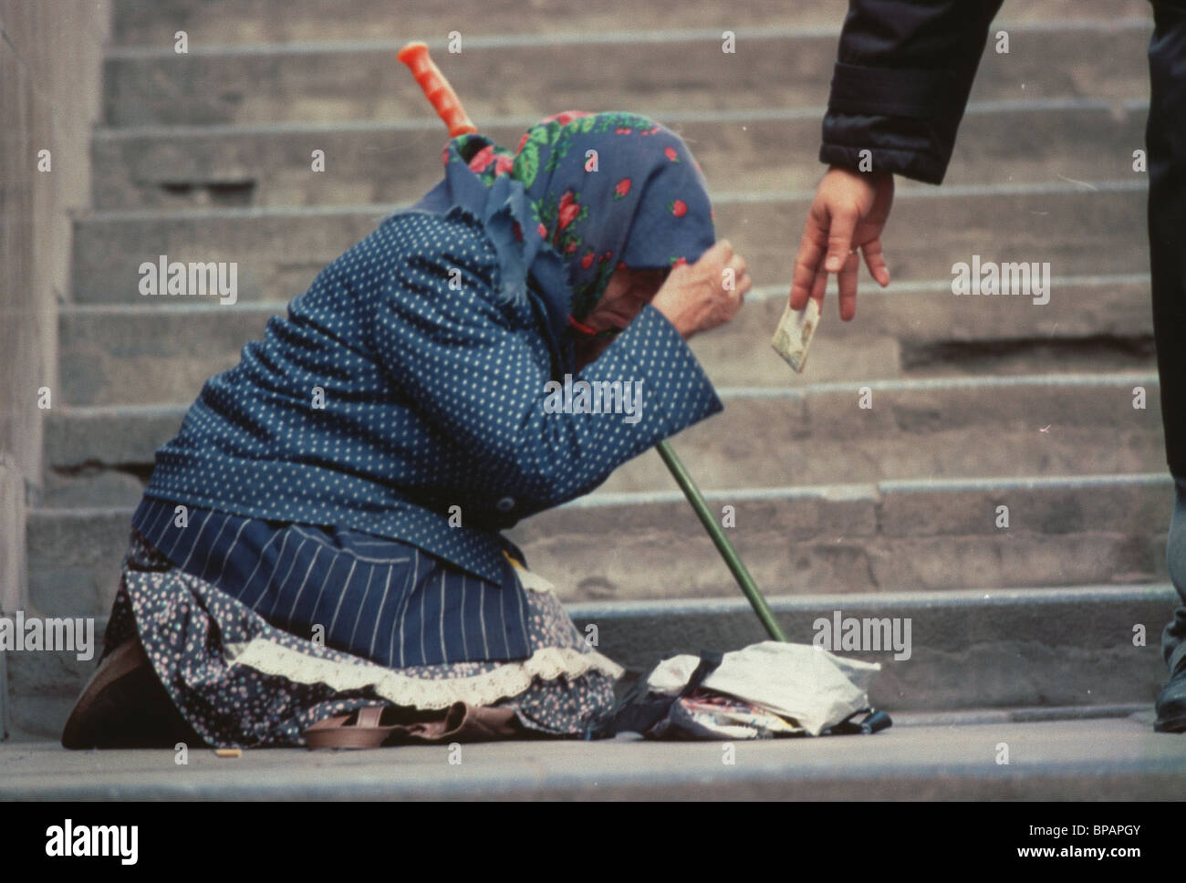 poverty in russia stock photo 30970043 alamy