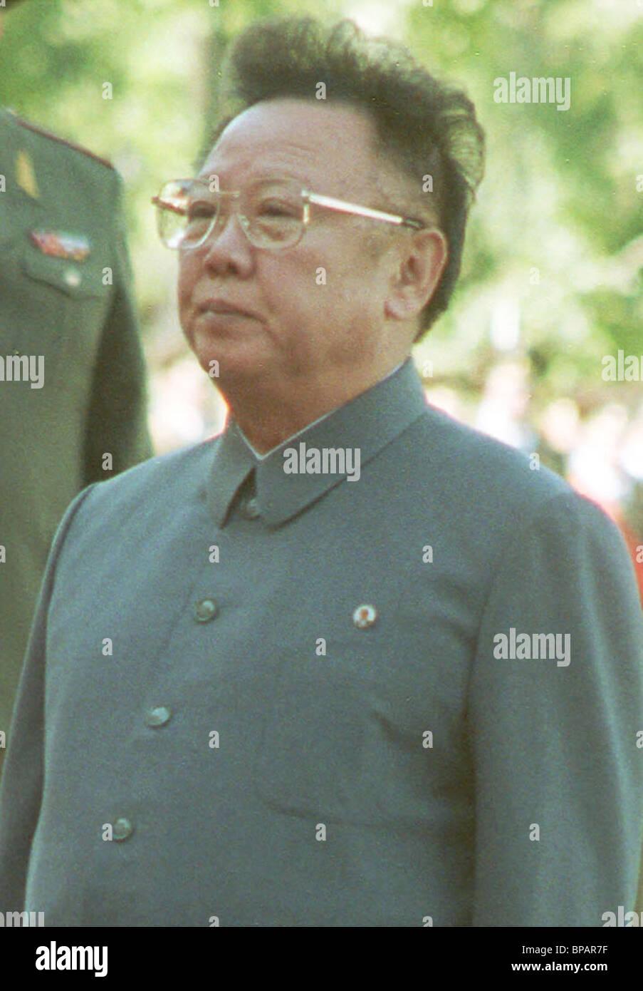 North Korean leader Kim Jong-il - Stock Image