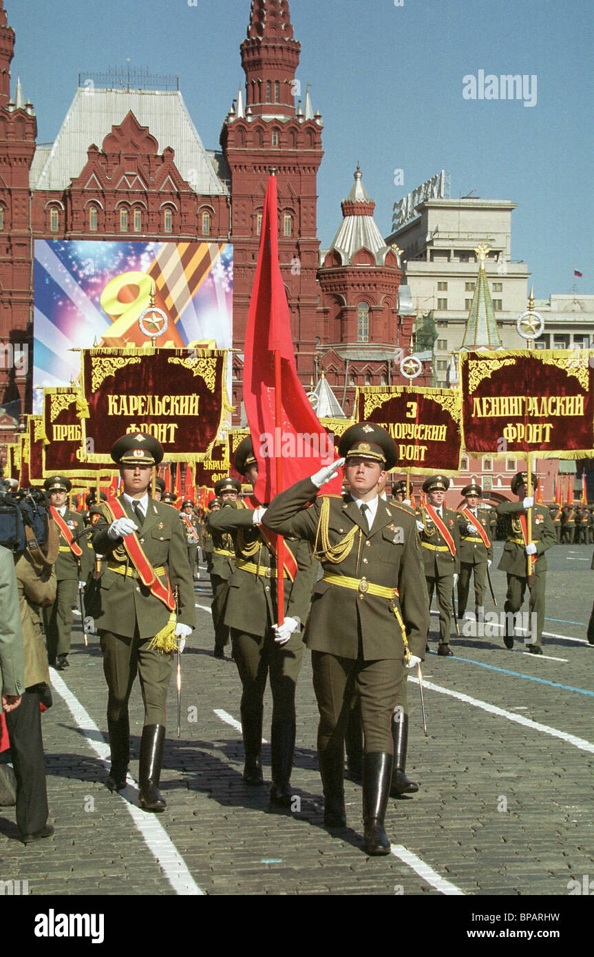 Victory Day parade in Moscow's Red Square - Stock Image