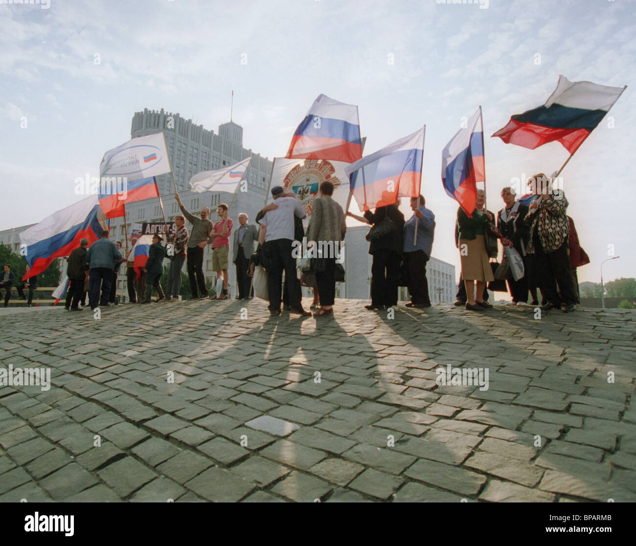 Meeting to commemorate victims of August, 1991 coup d'etat - Stock Image