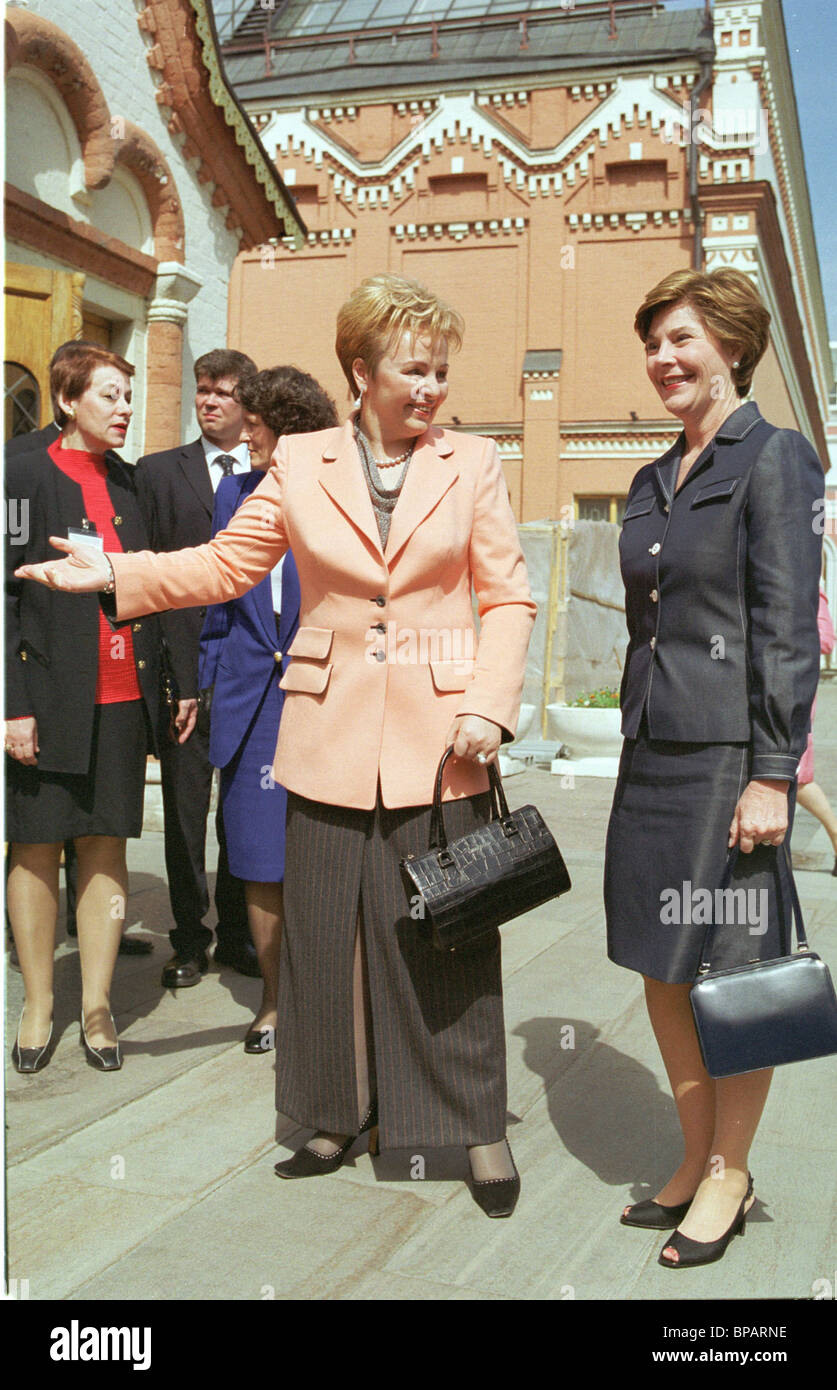 The first ladies of Russia and USA visited the Tretyakov Art Gallery - Stock Image