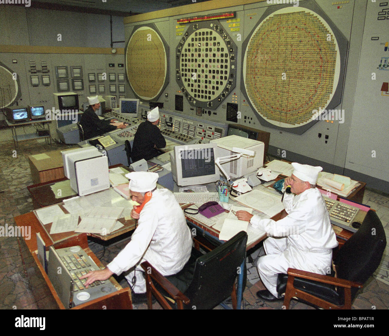 Nuclear reactors of Siberian chemical combine works provide electricity and heat to Tomsk and Seversk - Stock Image