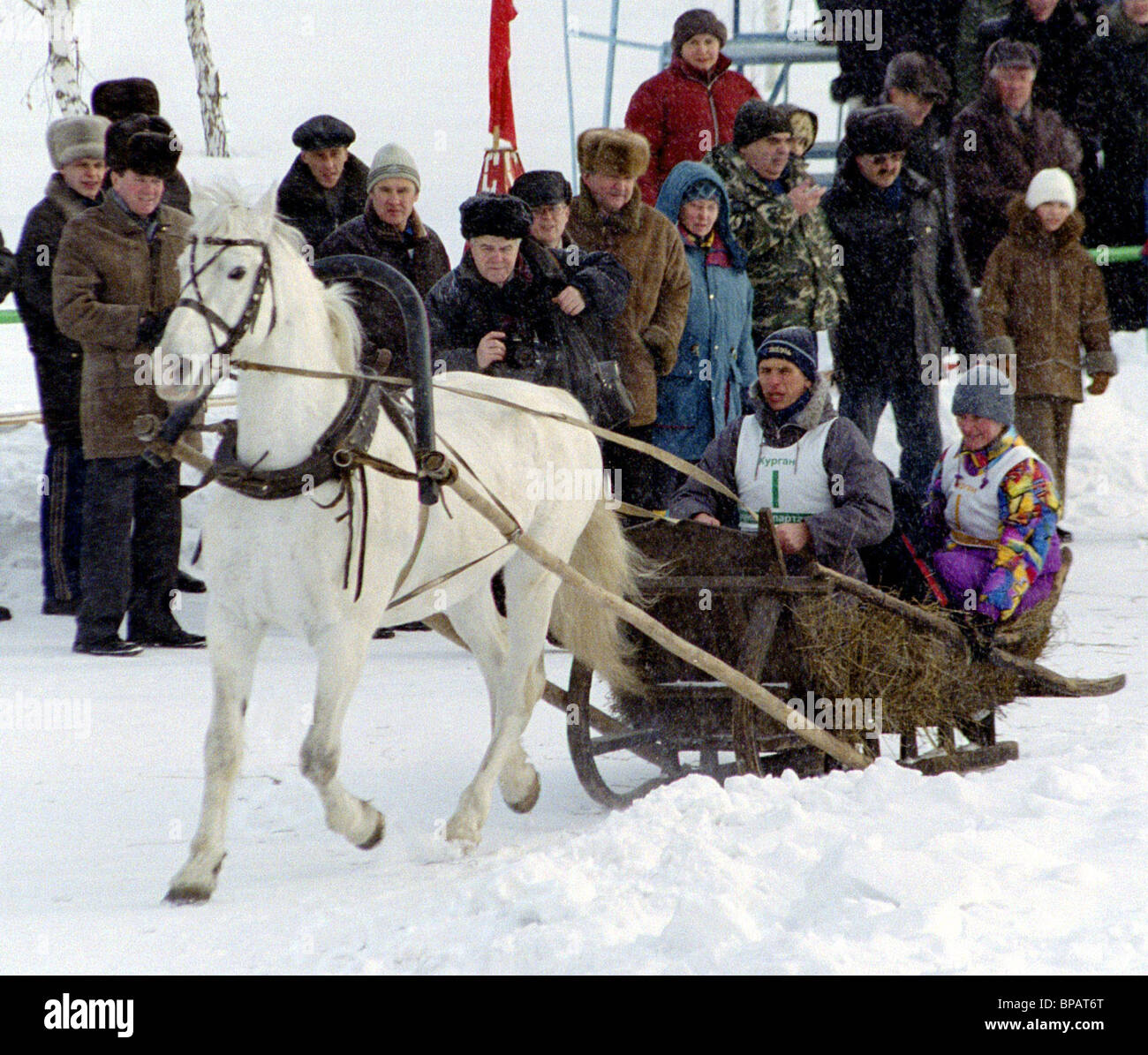 Winter Rural Sports Games held in the Urals Federal District - Stock Image