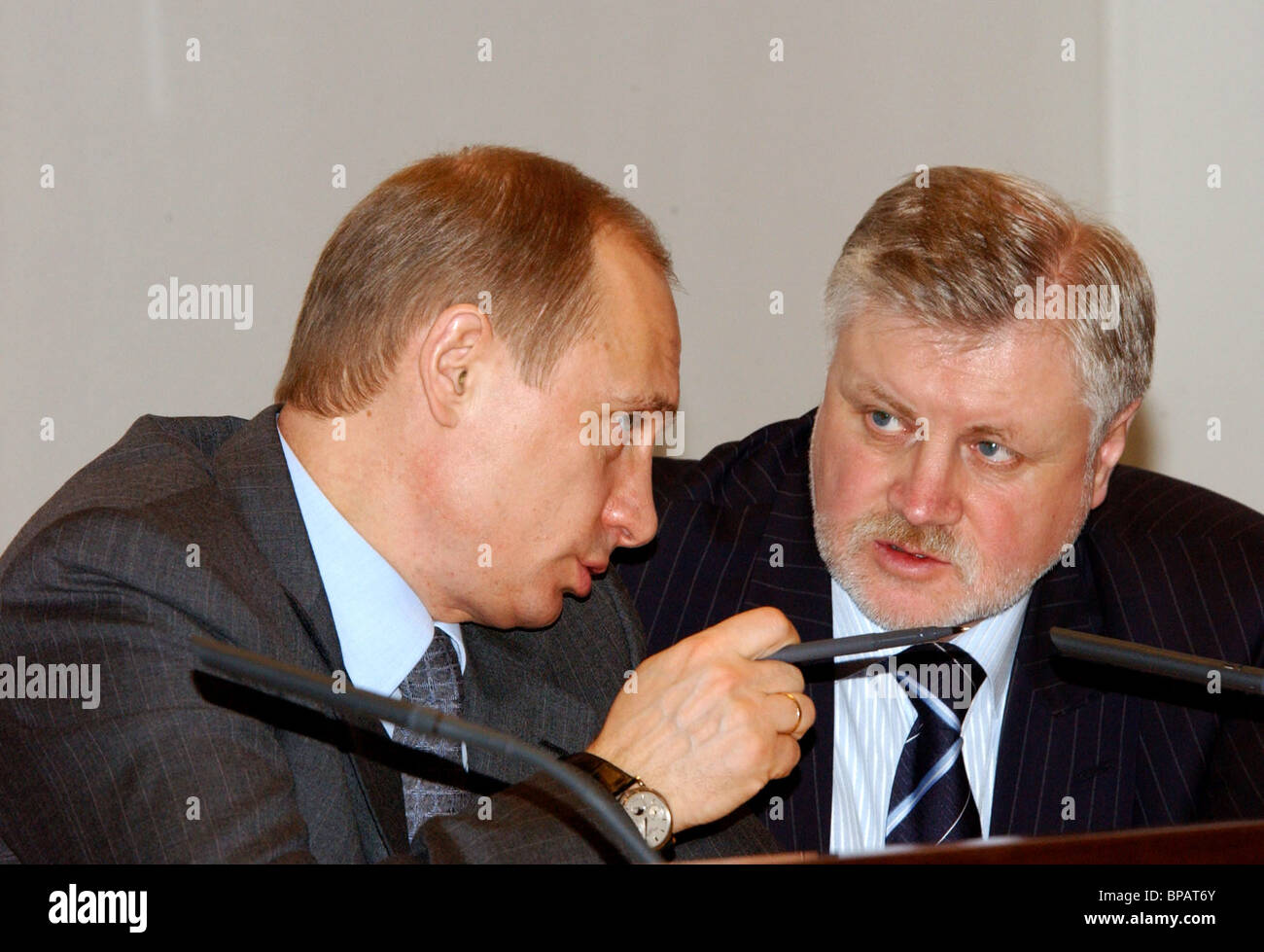 President attended a meeting of the Federation Council. - Stock Image