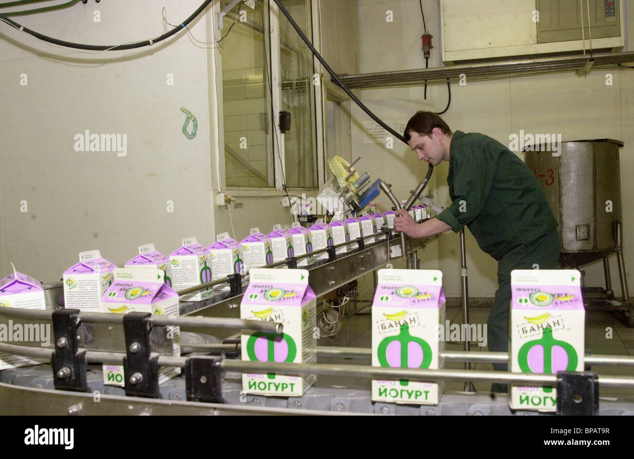 The volume of soy products increased in Moscow - Stock Image