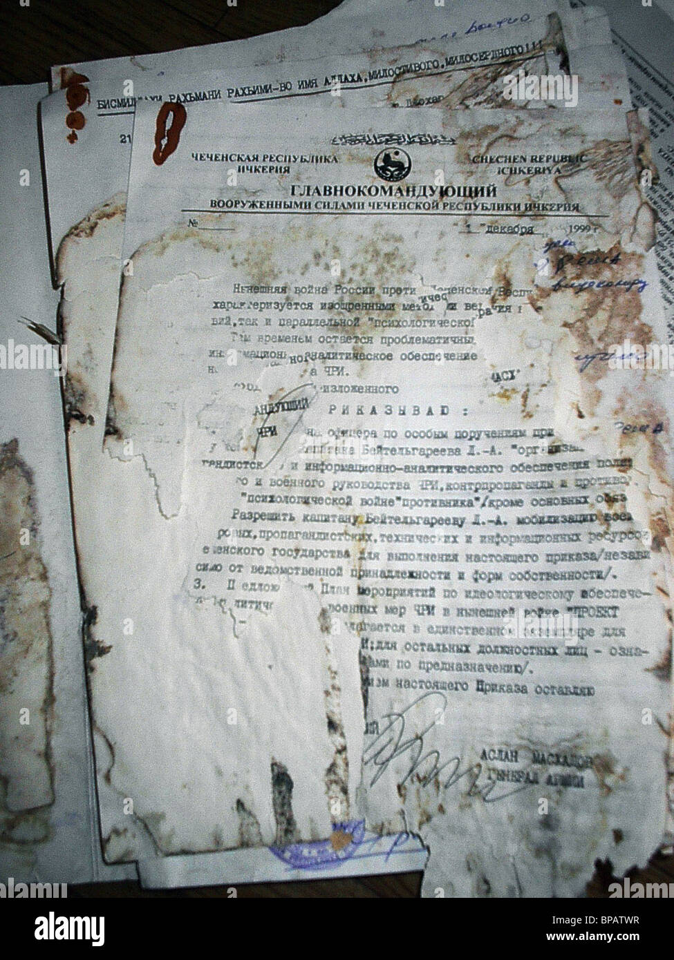 The archive of Aslan Maskhadov found - Stock Image