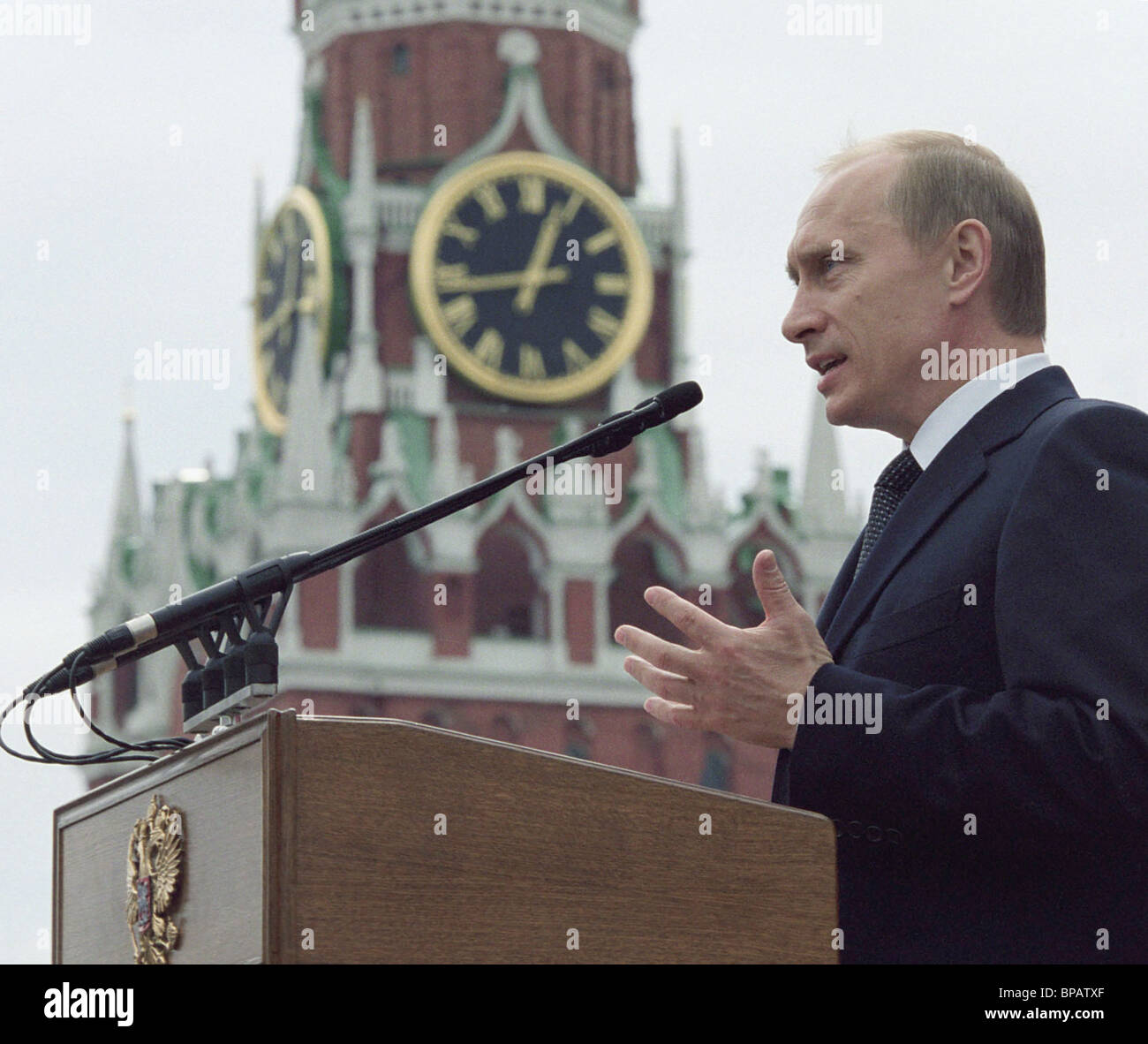 Putin addresses participants in festivities on occasion of Russia Day - Stock Image