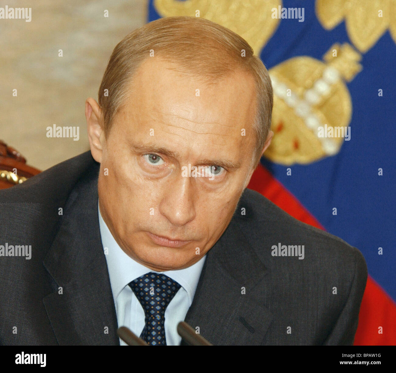 Putin met with Government members - Stock Image