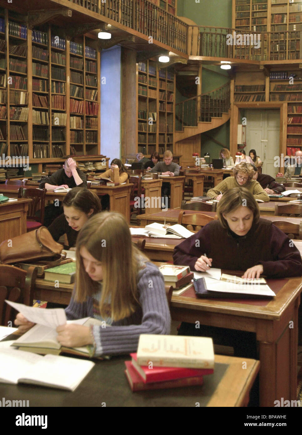 Russian National Library celebrates its 190th jubillee - Stock Image