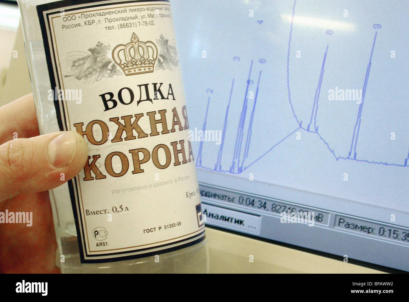 Big batch of counterfeit alcohol drinks withdrawn in Chelyabinsk - Stock Image