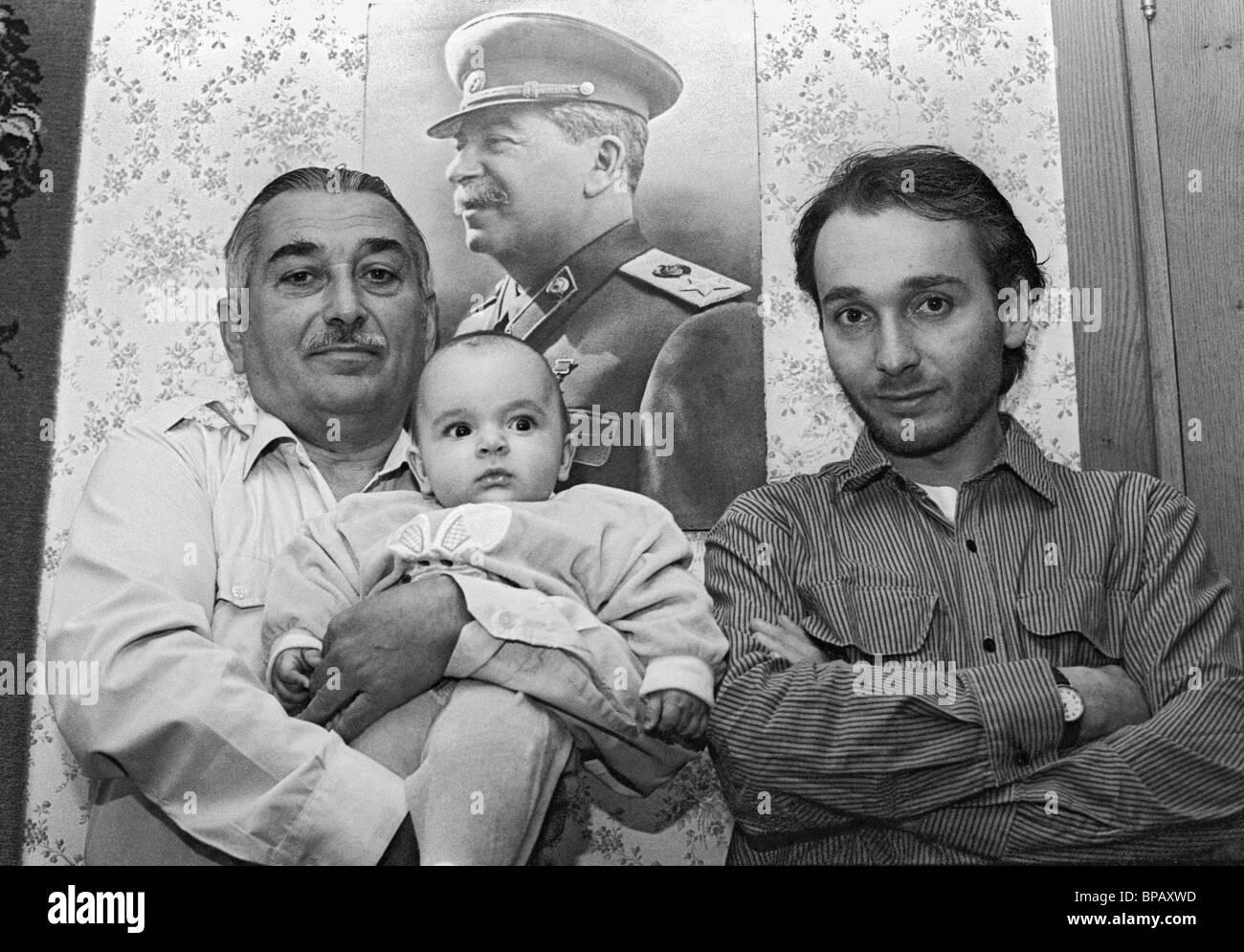 Joseph Stalin's descendants. 1995. - Stock Image