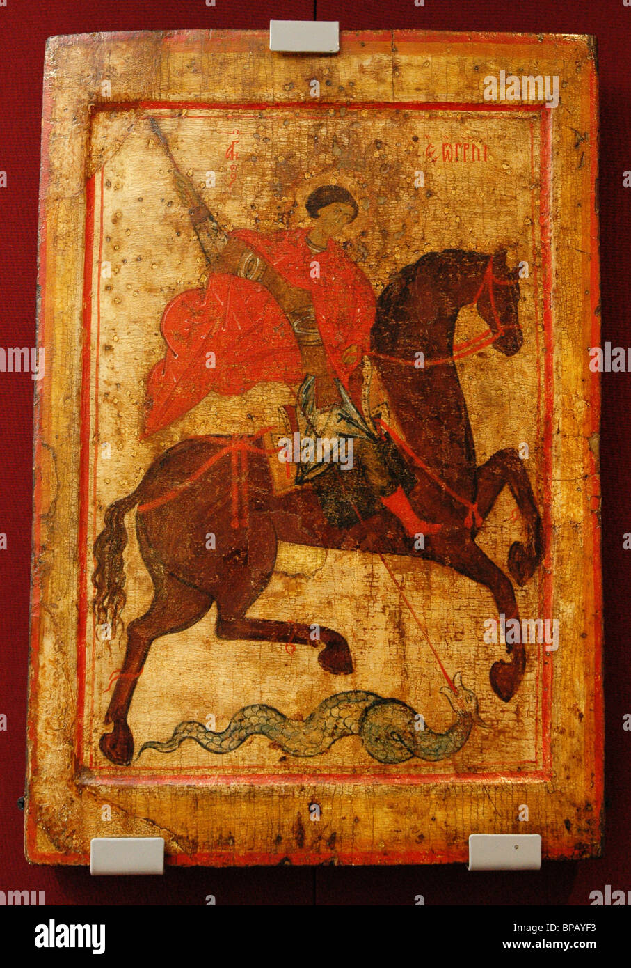 Exhibition of Russian Icons from private collections opens in the Andrei Rublyov Museum - Stock Image