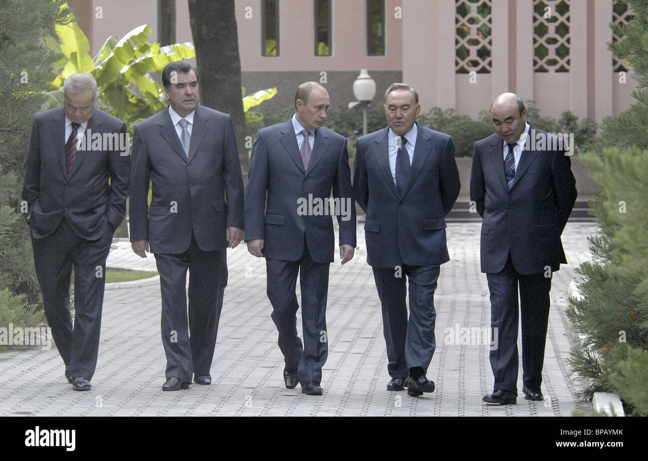 President of Russia participated in Central Asian cooperation summit - Stock Image