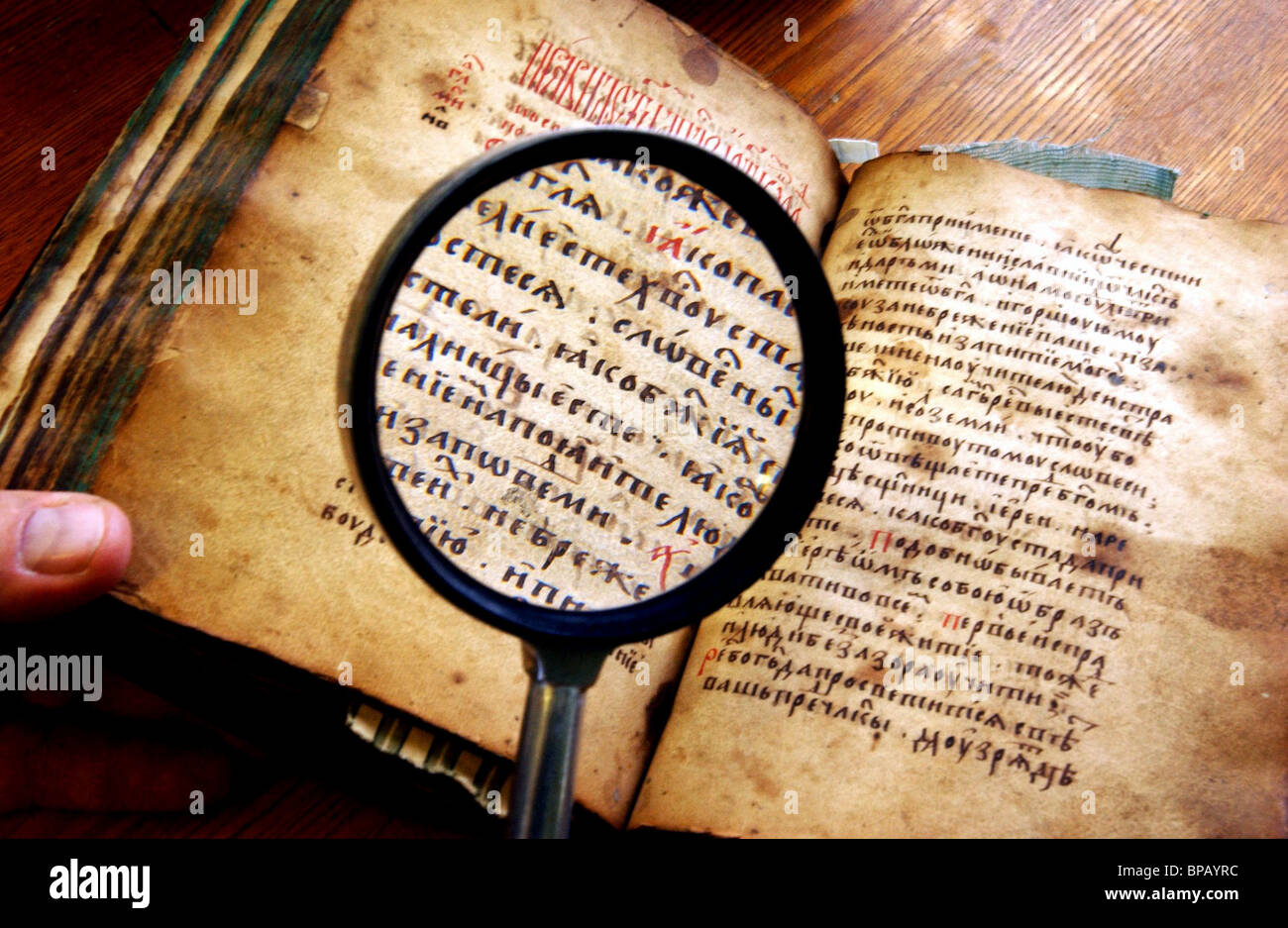 Ancient Russian manuscript dated from 14-15th centuries was found in the family of Old Believers in Siberia - Stock Image