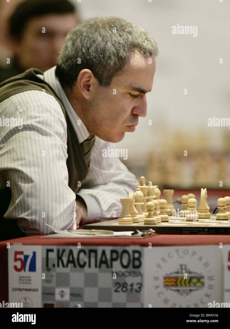 Garry Kasparov is in the lead in the 9th round of the 57th Russian Chess Championship Superfinal - Stock Image